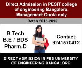 Direct Mba Admission In Pune by Direct Admisison In Symbiosis Pune Mba Bbm Bba Llb 2016
