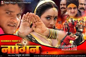 film nagin nagin film bhojpuri video
