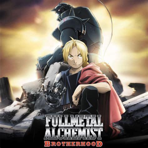 se filmer fullmetal alchemist brotherhood gratis fullmetal alchemist brotherhood bluray box punto reflex