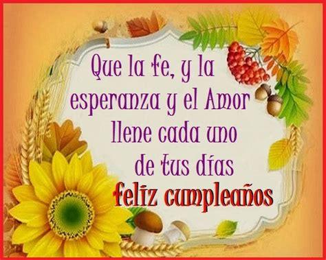 imagenes de feliz cumpleaños para una amiga muy especial tarjetas de cumplea 241 os para una amiga muy querida y