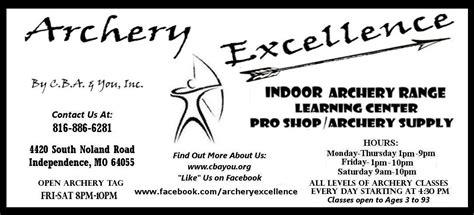 Archery Business Cards