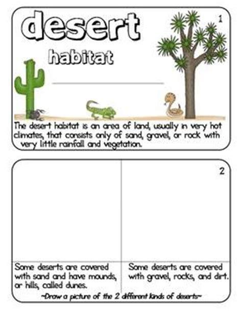 desert habitat for the common core classroom | common