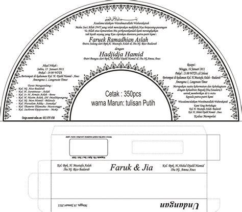 Kipas Jia iklan undangan pernikahan unik iklan gratis