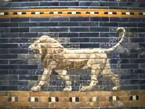 le porte di babilonia la porta di ishtar al pergamon museum di berlino