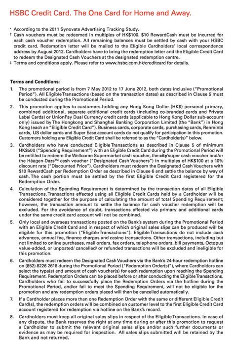 Hsbc Letter Of Credit Cost Hsbc Credit Card Enjoy 10 Voucher Redemption