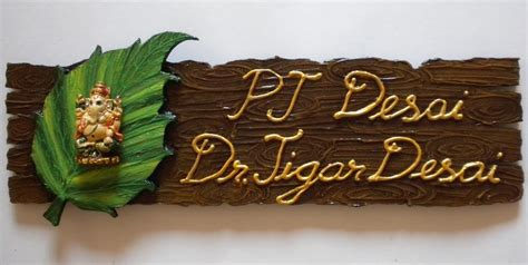 raj designs name plates design jamnagar home name plates designing gujarat custom name plates
