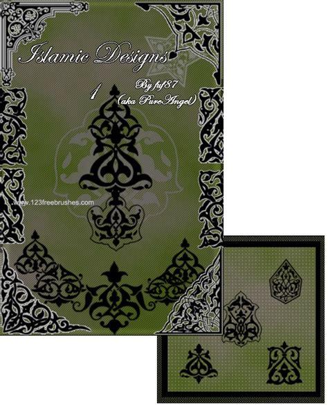 arabic patterns for photoshop free photoshop brushes at islamic designs free brushes for photoshop cs4