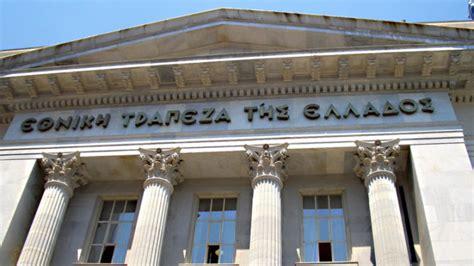 national bank of greece cyprus banking nbg greekreporter