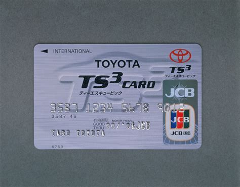Toyota Card Global Website 75 Years Of Toyota Section 6