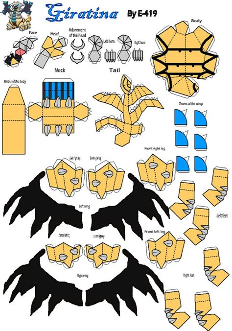 Papercraft Patterns - free paper craft patterns craftshady craftshady