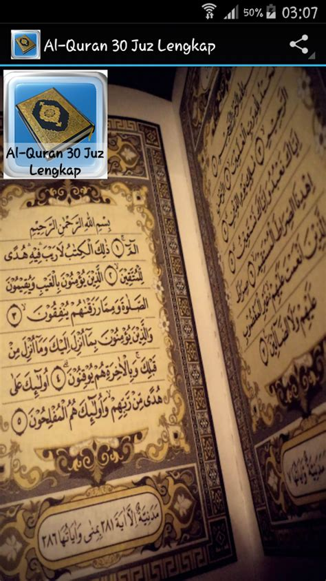 free download mp3 al quran full 30 juz al quran juz 30 complete android apps on google play