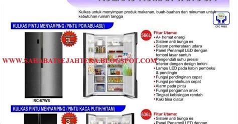 Harga Freezer Merk Gea sahabatsejahtera kulkas lemari es merk quot gea quot