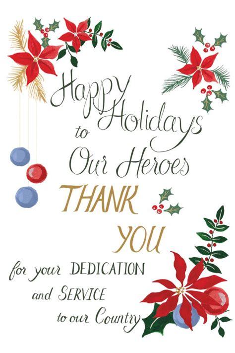holidays  heroes  printable christmas cards printable christmas cards christmas cards