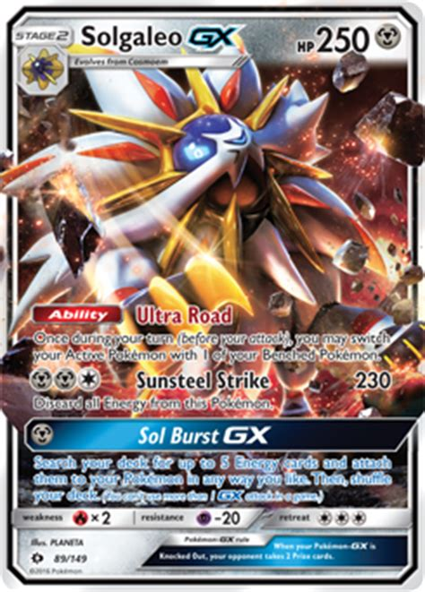 featured cards | sun & moon | trading card game | pokemon.com