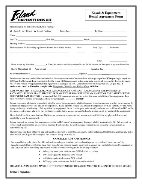 best photos of rental agreement form pdf free rental