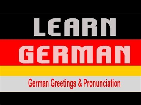 german  pronunciation youtube