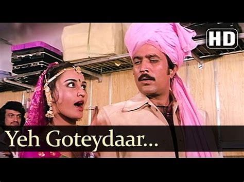 bandh ke raakhab alka yagnik bhojpuri ghungroo bandh liye shera shamsera bajrang bkj doovi