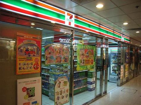 Iring White By Istore Indonesia 7 eleven inc signs agreement with seven emirates