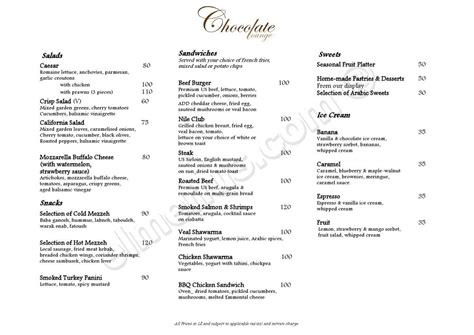 Menu Dan Coffee Toffee chocolate lounge menu thin