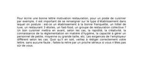 Modele De Lettre De Motivation Kinésithérapeute lettre de motivation emploi saisonnier zara