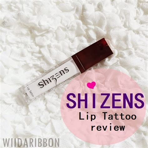 tattoo cream malaysia wiida malaysia beauty blogger shizens lip tattoo review
