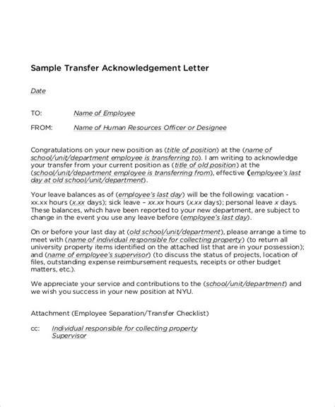 Transfer Work Letter letter exles