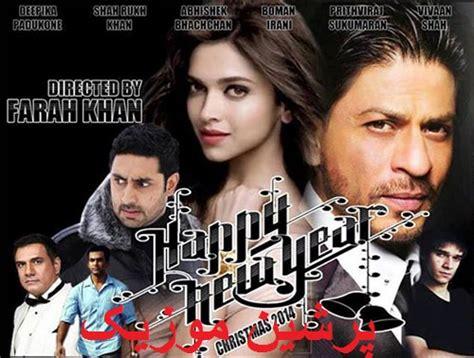 film india lucu terbaru 2014 پرشین موزیک پرشین فیلم دانلود فیلم های خارجی ایرانی
