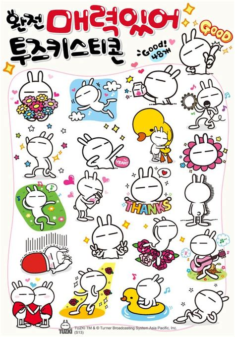 Emoticon Sticker new tuzki stickers now available on kakaotalk the