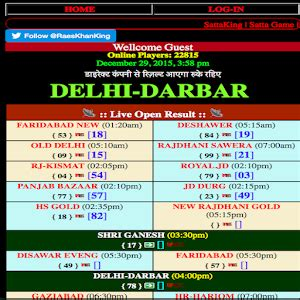 satta record chart gali desawar up game satta king fast results lucky 30 numbers for