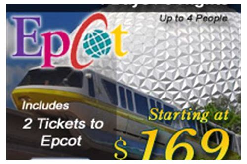 epcot weekend deals