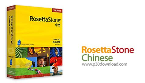 rosetta stone chinese rosetta stone chinese v3 x a2z p30 download full softwares