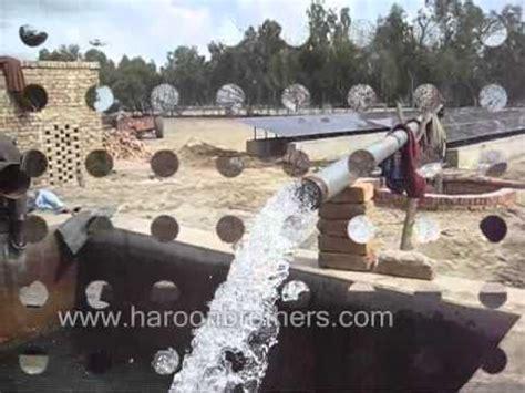solar water pump solar tube well youtube