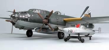 Mitsubishi Plane Ww2 Riszky Nurseno Ohka Japanese Planes Bomb Contains Human