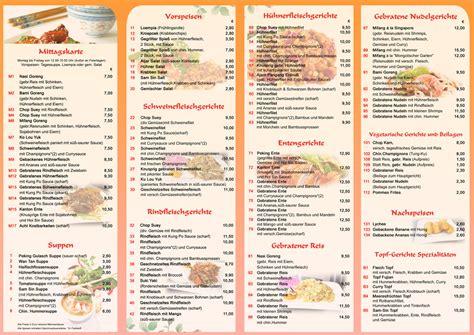 pavillon pfaffenhofen speisekarte dschingis khan restaurant