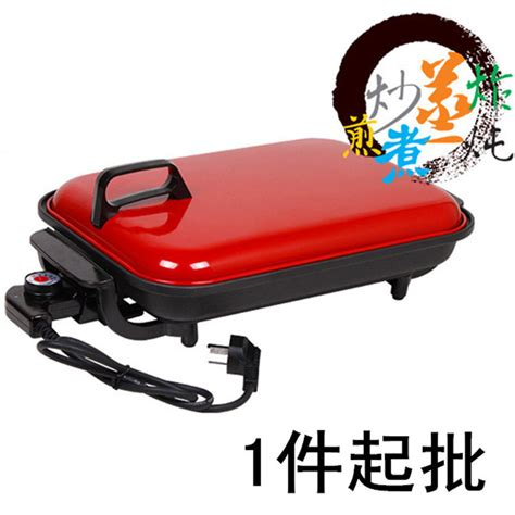 Electrik Frying Pan Multi Fuction multi function electric barbecue pits grilled fish plate electric baking pan grill pan