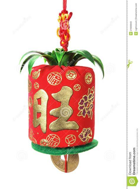 new year pineapple decoration new year decoration stock photos image 21606943