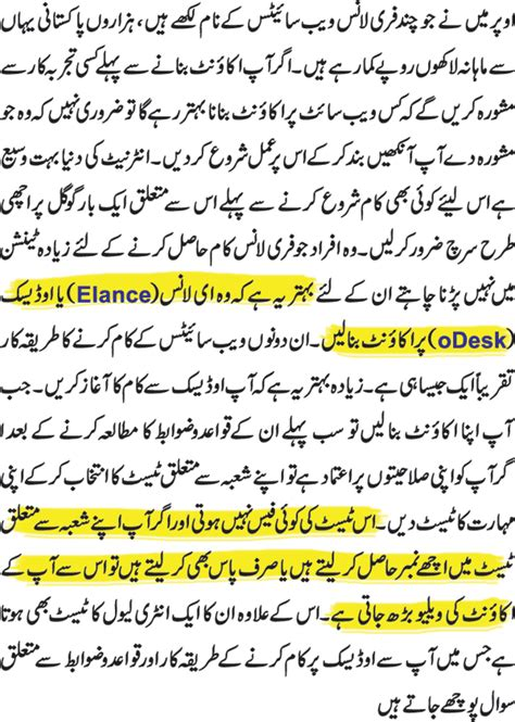 Make Money Online In Urdu - how to make money freelancing online in urdu