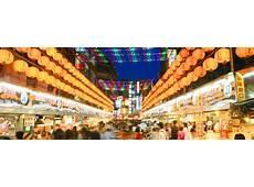 Malaysia Visa Application Japan