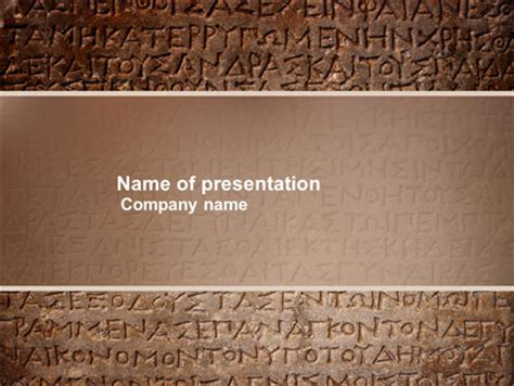 greek powerpoint themes greek script presentation template for powerpoint and