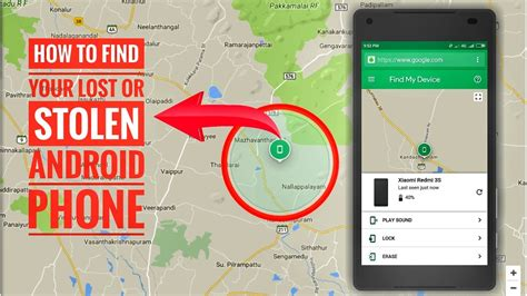 how to find a lost or stolen android phone how to find a lost or stolen phone using android device