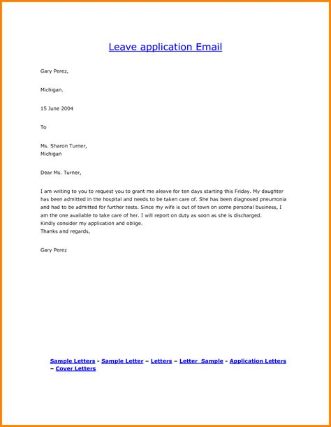 Application Letter Sle By Email Sick Email Template 28 Images Sle Formal Sick Leave Letters 5 Exles In Word Pdf 11 Sick