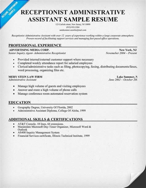 Resume Administrative Assistant Key Skills Receptionist Resume Sle Cake Ideas And Designs