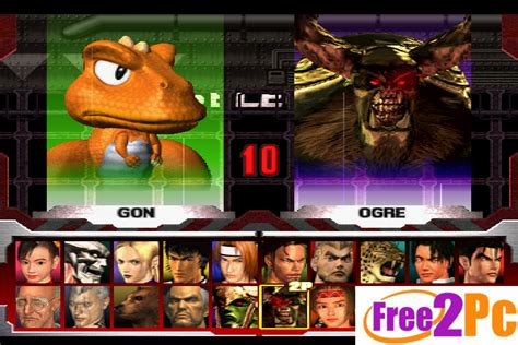 tekken 3 game for pc free download in full version tekken 3 characters list www pixshark com images
