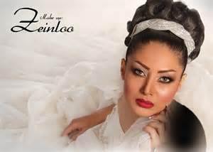 Make up aroos irani photo makeup aroos irani
