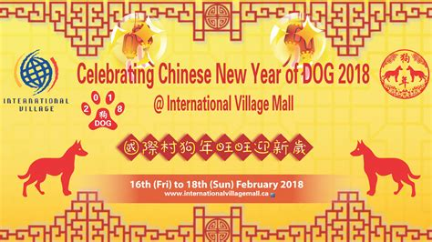 new year 2018 buffet welcome to international mall