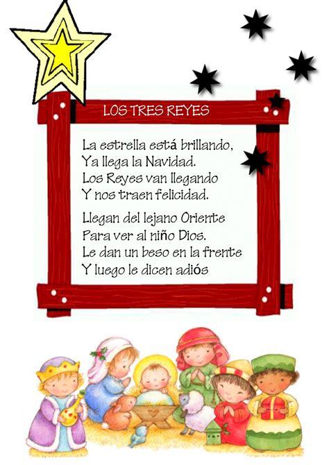 imagenes navideñas para colorear con frases frases de navidad para ni 241 os de preescolar