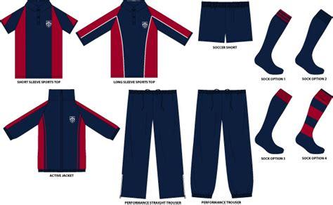 jersey design maker software school uniform designs images images