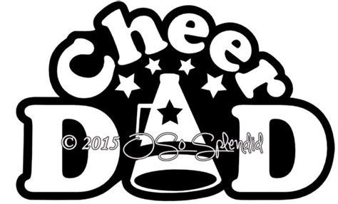 items similar  cheer dad digital vector graphic file