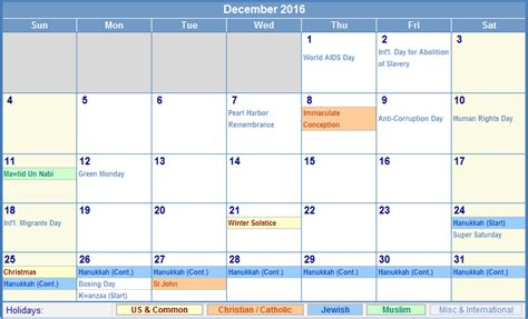 december 2015 calendar with holidays new calendar fun 2015 december calendar calendar template 2016