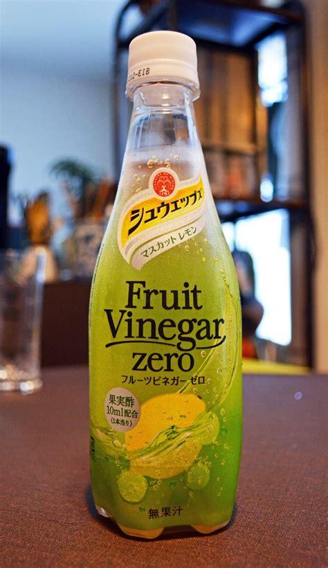 fruit vinegar for drink japanese beverages schweppes fruit vinegar zero muscat